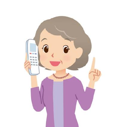 事務兼電話対応